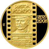 Viktor Ponrepo 2008 Proof