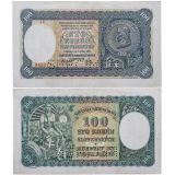 100 Ks 1940 - perforovaná -